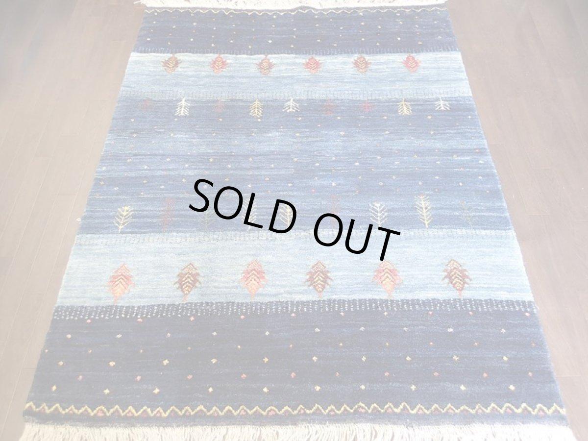 画像1: ペルシャ ギャッベ リビング サイズ 200 x 159 cm F159 ハンドメイド 天然 ウール 手織り ラグ 絨毯 カーペット グラデーション 青 ネイビー (1)