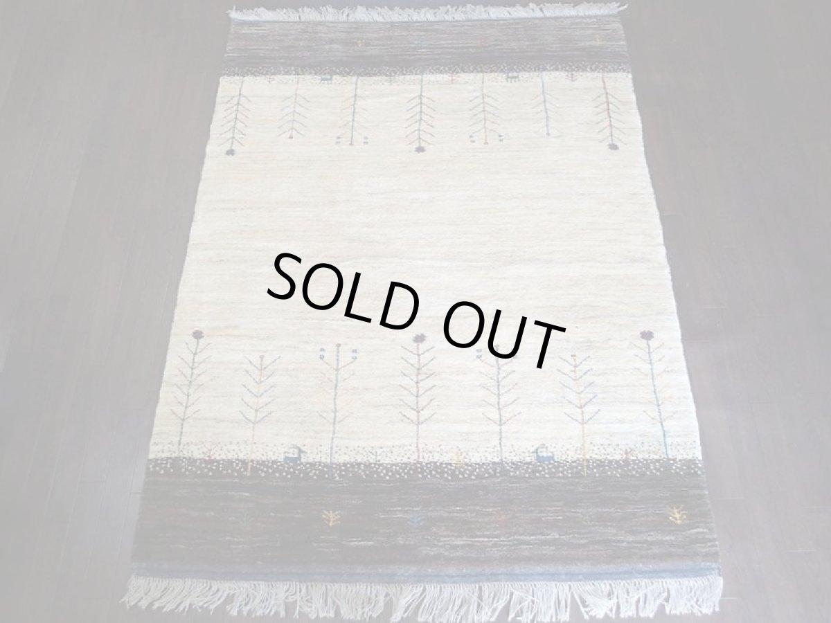 画像1: ペルシャ ギャッベ リビング サイズ 210 x 160 cm F163 ハンドメイド ギャベ 天然 ウール 手織り ラグ マット 絨毯 カーペット クリーム 茶 灰 (1)