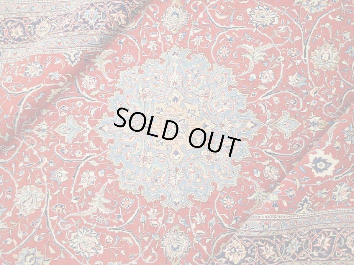 画像1: 美品 ペルシャ 絨毯 サルーク 3.4m リビング ダイニング 大判 サイズ 333 x 218 cm n239 ウール 手織り トライバル ラグ ハンドメイド マット カーペット 淡色 水色 赤 紺 ヴィンテージ (1)