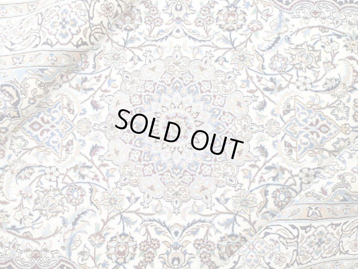 画像1: 美品 ペルシャ 絨毯 ナイン 9la 3m リビング ダイニング 大判 サイズ 300 x 192 cm n223 ウール 手織り ラグ ハンドメイド カーペット 敷物 クラシック スタイル クリーム アイボリー 生成り 白 青 ヴィンテージ (1)