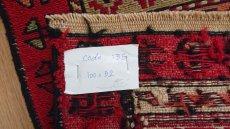 画像3: 新品 ペルシャ キリム グーチャン 1m 玄関 マット サイズ 100 x 52 cm 135 スマック 手織り トライバル ラグ 天然 ウール マット 絨毯 カーペット カラフル ラフラ ボーダー (3)