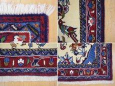画像19: 新品 ペルシャ 絨毯 シールジャーン 縦1.9m 2.7㎡ 2〜3帖 リビング ダイニング 2人掛けソファ サイズ 190 x 138 cm E116 天然 ウール 手織り ハンドメイド トライバル ラグ 部族絨毯 マット カーペット 遊牧民のモチーフ 動物 鹿 模様 民族柄 ギャッベ(ギャベ)をお探しの方にもお勧めです (19)